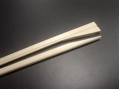 割り箸.JPG
